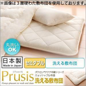 洗える布団 敷き布団セミダブルサイズ|atroo