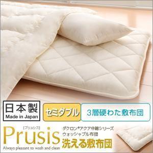 洗える布団 敷き布団セミダブルサイズ/3層硬わた|atroo
