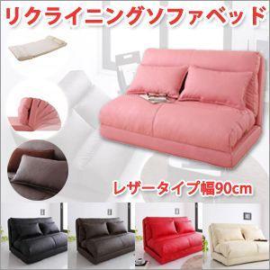 ソファーベッド シングル 幅90cm/レザータイプ/クッション付|atroo