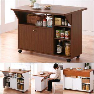 キッチンカウンターテーブル収納 バタフライカウンターワゴン〜バタフライテーブル|atroo