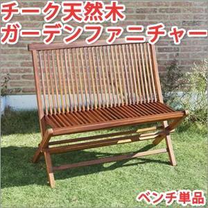 ガーデンチェア 木製 ガーデンチェア おしゃれ ベンチ単品|atroo