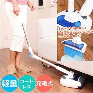 掃除機コードレススイーパー(掻きこみ式・軽量・充電式タイプ)〜掃除機ヘッド 掃除機部品|atroo