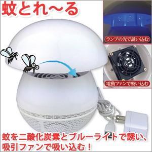 蚊よけグッズ 蚊取り機 蚊取り器|atroo