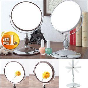 卓上ミラー 拡大鏡付き2面 卓上ミラー〜テーブルミラー 鏡 卓上鏡|atroo
