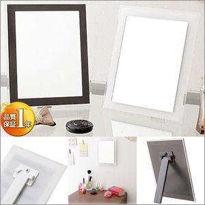 卓上ミラー アクリル枠 卓上ミラー〜テーブルミラー 鏡 卓上鏡|atroo