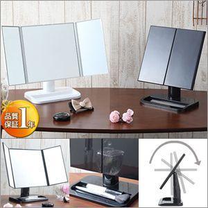 卓上ミラー 三面鏡 卓上ミラー スタンド付〜テーブルミラー 鏡 卓上鏡|atroo