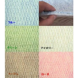 防音カーペット「ジェイティー」江戸間10畳サイズ(352×440cm)送料無料!|atroomshop