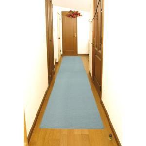 防音防炎 廊下敷きカーペット幅65×長さ261cm|atroomshop