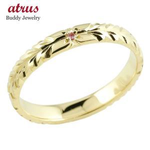 ピンキーリング ハワイアンジュエリー ピンクサファイア 指輪 イエローゴールド10金|atrus