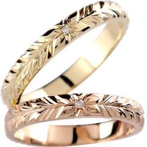 ハワイアンジュエリー マリッジリング 結婚指輪 ペアリング ダイヤモンド ゴールドK18 2本セット 結婚式 18金 ダイヤ ストレート カップル メンズ レディース|atrus