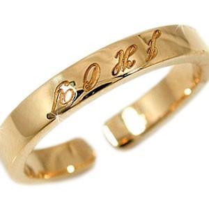 イニシャル トゥリング 文字入れリング 足の指輪 ピンクゴールドK18 刻印 18金 ストレート 送料無料|atrus