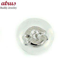 ピアス メンズ プラチナ 片耳用 ピアスキャッチ プラチナ900 シリコンキャッチMサイズ 男性用|atrus