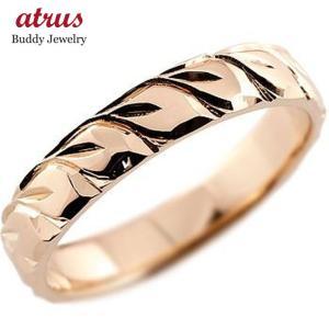 ハワイアンジュエリー ピンクゴールドK18 ハワイアンリング エンゲージリング 婚約指輪 18金 k18pg ストレート シンプル 人気  プレゼント 女性 送料無料|atrus