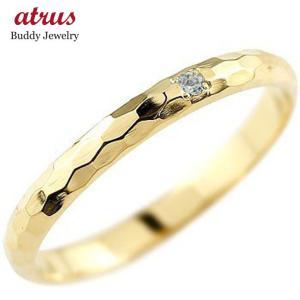 ピンキーリング アクアマリンリング イエローゴールドk10 指輪 k1010金 ストレート 2.3 宝石|atrus