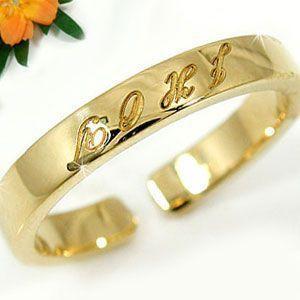 イニシャル ピンキーリング 文字入れリング 指輪 イエローゴールドk18 刻印 K18 18金 ストレート 送料無料|atrus