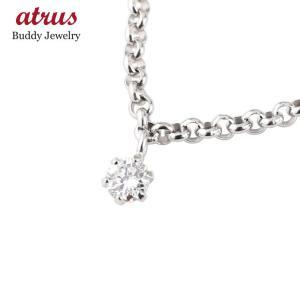 プラチナ アンクレット ダイヤモンド 一粒 レディース pt850 チェーン ダイヤ シンプル 宝石 女性 送料無料 atrus