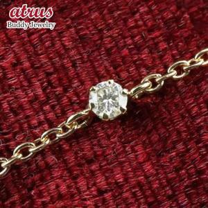 ダイヤモンド アンクレットK18 ダイヤモンド チェーン レディース ダイヤ 宝石 送料無料 atrus