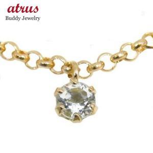 アクアマリン アンクレット イエローゴールドk18 一粒石 K18 3月の誕生石 18金 チェーン レディース 宝石 送料無料 atrus