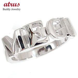 文字 指輪 イニシャル リング アルファベット ネーム ホワイトゴールドk18 18金 ストレート 送料無料|atrus