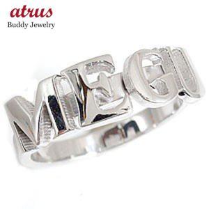 ピンキーリング 指輪 イニシャル リング アルファベット ネーム ホワイトゴールドk18 18金 ストレート 送料無料|atrus