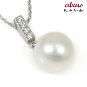 パール 真珠 フォーマル アコヤ 本真珠 ダイヤモンド ネックレス トップ 一粒パール ホワイトゴールドk18 18k チェーン 18金 レディース 女性|atrus