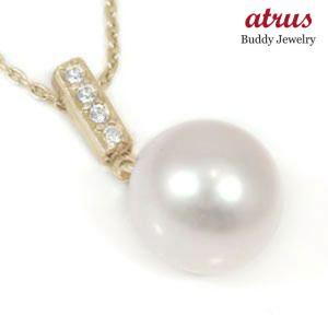 パール 真珠 フォーマル ネックレス トップ 一粒 アコヤ 本真珠 ダイヤモンド ピンクゴールドk18 18k 6月誕生石 チェーン 18金 レディース 女性|atrus
