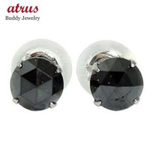 ピアス プラチナ ブラックダイヤモンド 一粒 レディース 黒 シンプル ダイヤモンド ダイヤ ローズカット 天然石 宝石 人気 女性 送料無料 人気|atrus