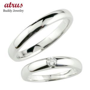 ペアリング プラチナ ダイヤモンド 結婚指輪 ソリティア 一粒 マリッジリング 結婚式 ダイヤ ストレート カップル|atrus