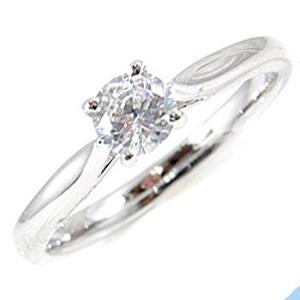 鑑定書付き 婚約指輪 指輪 ダイヤモンドリング エンゲージリング ホワイトゴールドk18 一粒 大粒 0.30ct SI ダイヤ 18金 ストレート 宝石|atrus
