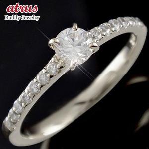 鑑定書付き 婚約指輪 ダイヤモンド エタニティ エンゲージリング エタニティリング ハードプラチナリング 0.48ct ダイヤ 一粒 大粒 pt950 ストレート|atrus