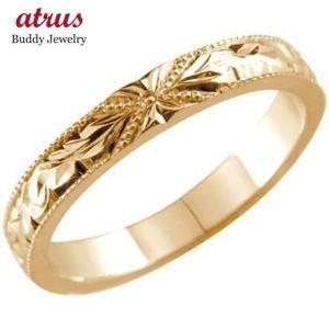 ハワイアンジュエリー 結婚指輪 エンゲージリング プロポーズリング 婚約指輪 ハワイアンリング ピンクゴールドK18 プルメリア 花 スクロール 波 送料無料|atrus