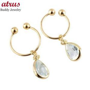 イヤリング アクアマリン ダイヤモンド イエローゴールドk18 3月誕生石 ダイヤ 誕生石 18金 一粒 ノンホールピアス レディースイヤリング 宝石 送料無料|atrus