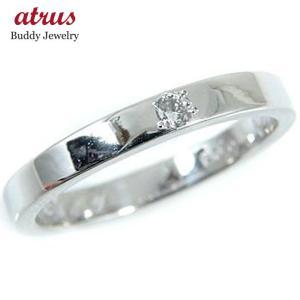 ピンキーリング 指輪 プラチナリング ダイヤモンド リング 一粒 ダイヤモンドリング ダイヤ ストレート 送料無料 atrus