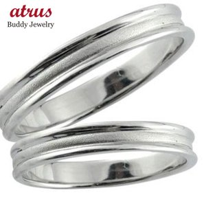 マリッジリング プラチナ 結婚指輪 ペアリング 結婚式 スト...