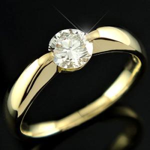 鑑定書付き 婚約指輪 指輪 エンゲージリング ダイヤモンド イエローゴールドk18 一粒 大粒0.50ct SI 18金 ダイヤ ストレート 宝石|atrus