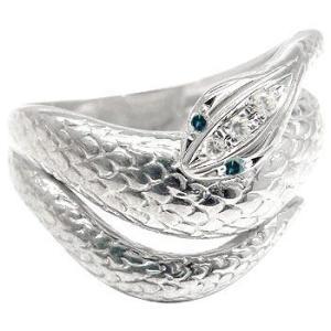 ブルーダイヤモンド シルバー925 スネークリング 蛇リング...