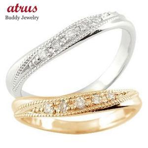 マリッジリング 結婚指輪 ペアリング ダイヤモンド ピンクゴールドk18 ホワイトゴールドk18 ミル打ち 結婚式 18金 ダイヤ ストレート カップル 送料無料|atrus