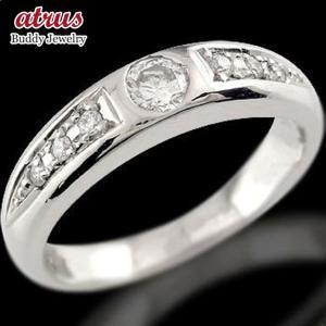 ピンキーリング ダイヤモンド リング プラチナ 一粒 大粒 ダイヤモンドリング ダイヤ ストレート|atrus