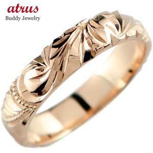 ハワイアンジュエリー エンゲージリング 婚約指輪 ハワイアンリング 指輪 ピンクゴールドK18 18金 k18pg ストレート シンプル 人気  女性 ペア 送料無料|atrus