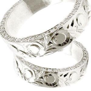 結婚指輪 ハワイアン ダイヤモンドマリッジリング ペアリング ホワイトゴールドk18 ダイヤ シンプル 人気|atrus