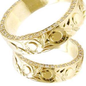 結婚指輪 ハワイアン ダイヤモンドマリッジリング ペアリング イエローゴールドk18 k18 ダイヤ シンプル 人気|atrus