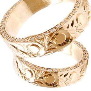結婚指輪 ハワイアン ダイヤモンドマリッジリング ペアリング ピンクゴールドk18 k18 ダイヤ シンプル 人気|atrus