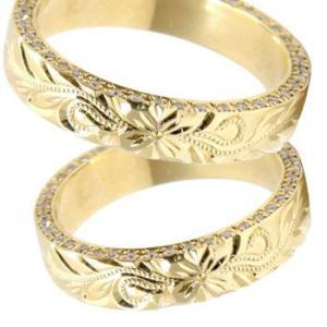 結婚指輪 ハワイアン ダイヤモンドペアリング マリッジリング イエローゴールドk18 ミル打ち ダイヤ シンプル 人気|atrus