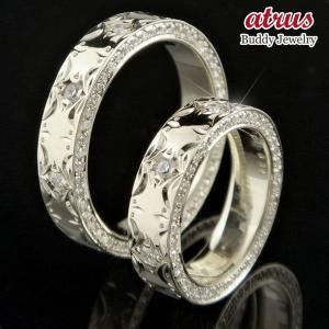 結婚指輪 プラチナリング ハワイアン ダイヤモンドペアリング マリッジリング 結婚記念リング ダイヤ シンプル 人気|atrus