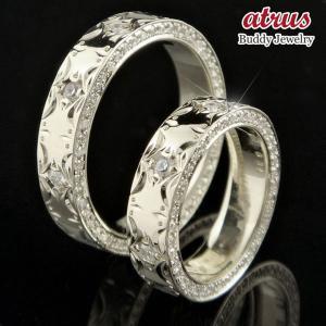 ハワイアンジュエリー 結婚指輪 プラチナリング ダイヤモンドペアリング 人気 マリッジリング 結婚記念リング 結婚式 ダイヤ ストレート カップル 男性用|atrus