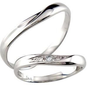 ペアリング アクアマリン 結婚指輪 マリッジリング シルバー...