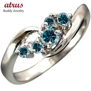 婚約指輪 安い 指輪 エンゲージリング プラチナリング ブルーダイヤモンド リング ピンキーリング 一粒 婚約指輪 ダイヤモンドリング ストレート 宝石  女性 atrus