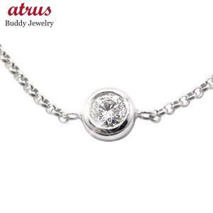 ブレスレット プラチナダイヤモンド 一粒 プラチナ ソリティア チェーン ダイヤ レディース 送料無料|atrus