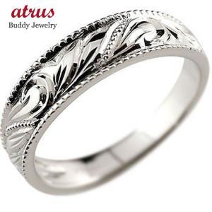 ハワイアンジュエリー 指輪 メンズ プラチナ 手彫り ハワイアンリング ハードプラチナ950 リング 男性 pt950 ストレート 送料無料|atrus