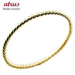 メンズリング 人気 イエローゴールドk18 指輪 18金ピンキーリング ストレート 男性用